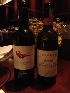 Italian wine line-up