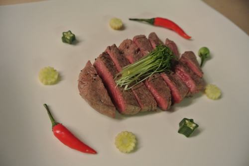 Wasabi beef steak