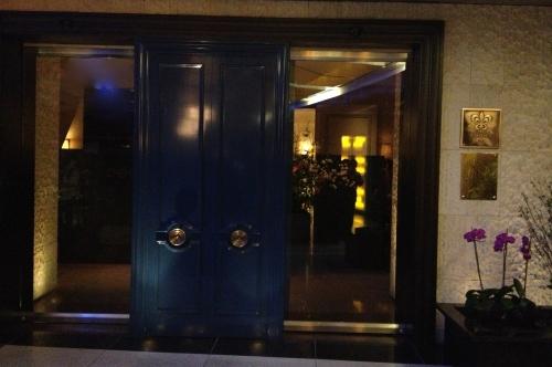 Entrance to Per Se at the AOL centre