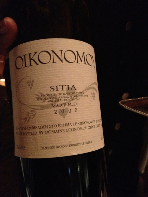 Greek wine by the glass